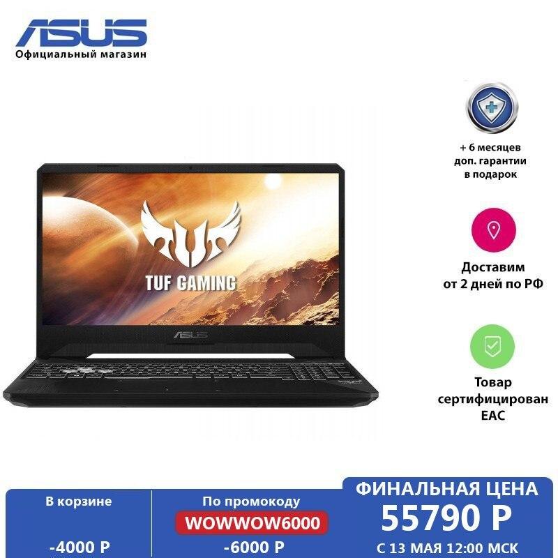 Ноутбук ASUS TUF Gaming FX505DT-HN538 15.6' FHD/Ryzen 7 3750H/16Gb/ 512Gb SSD/GTX 1650 4Gb/Без ОС/Stealth Black