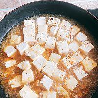 溜豆腐(家常超简约版)的做法图解8