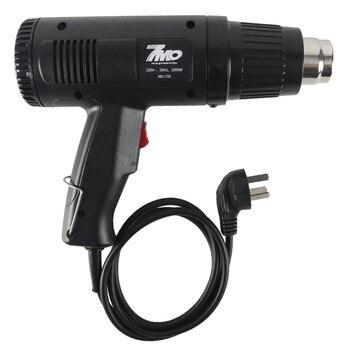 цена на Latest Hot Air Gun High Quality professional heat 2000w Heat Gun For Car Wrapping Aplication MO-720