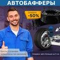 10000256798455 - Avtobafery auto A/B/C/D/E/F, Bafer, amortiguador de choque para auto, aumentar el espacio libre, amortiguador, retroalimentación avtobafery. Avtobafery para coche de muelles. Avtobaferymade de caucho compactado. Espaciadores en el muelle de choque