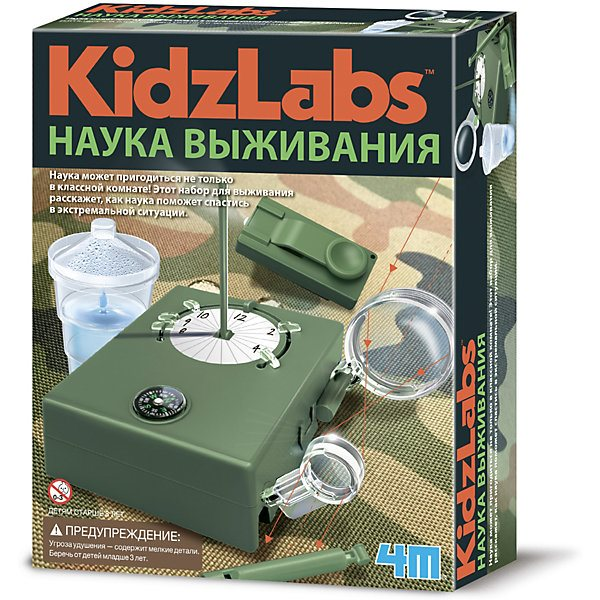 Set For Experiments 4M KidzLabs Science Of Survival