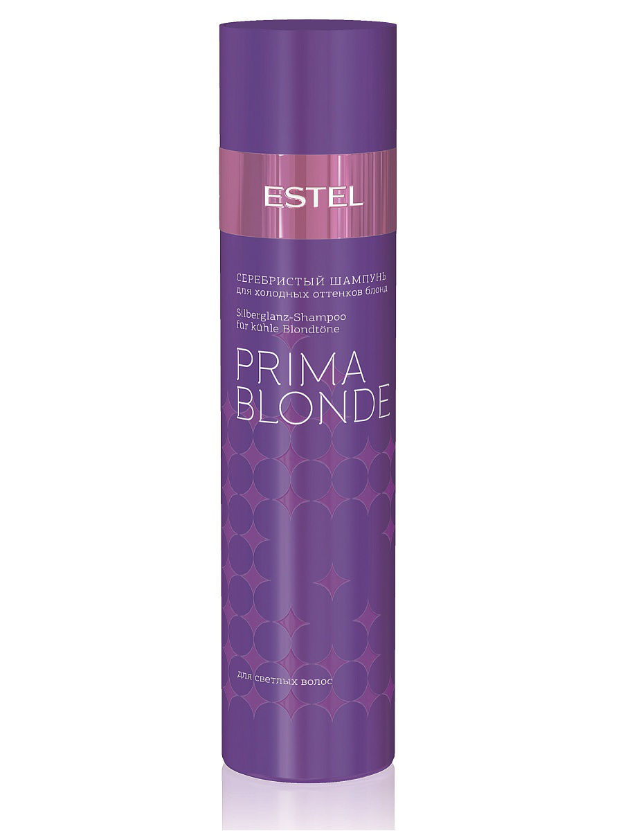 Серебристый шампунь для холодных оттенков блонд  ESTEL PRIMA BLONDE, 250 мл