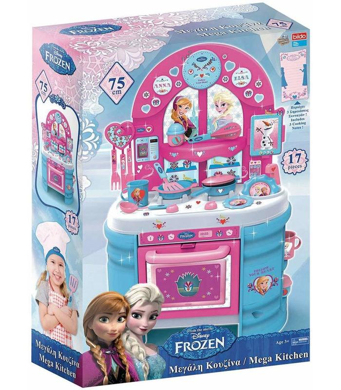 Frozen Large Kitchen Toy Store