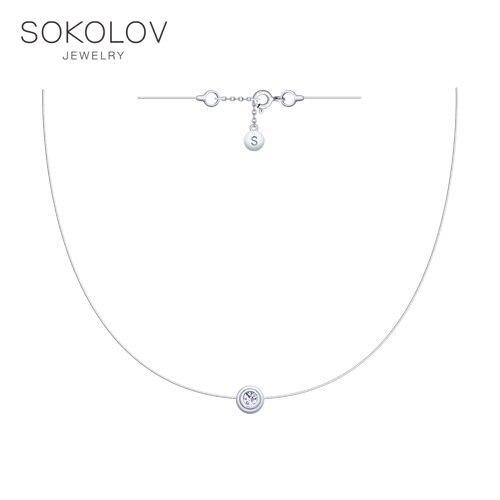 Колье на леске SOKOLOV из серебра с фианитом|Ожерелья|   | АлиЭкспресс