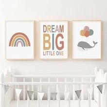 Современный Радужный шар мечта большая детская комната фотография