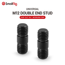 SmallRig çubuk konektörü ile M12 * 1.75H7 iplik Smallrig 15mm alüminyum alaşımlı çubuklar (2li paket) 900