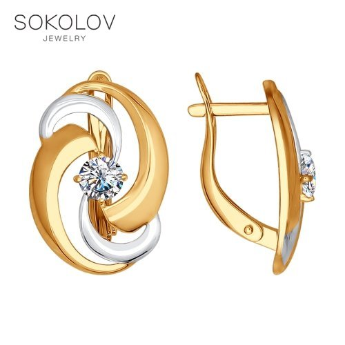 SOKOLOV Drop Earrings With Stones In Silver With Cubic Zirconia Fashion Jewelry 925 Women's Male, Long Earrings