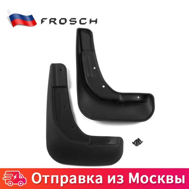 передние защитный щиток от брызг Брызговики для автомобиля всплеск For PEUGEOT 2008 2014-> внед. 2 шт.(стандарт)