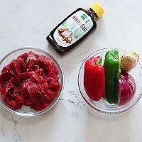 蚝油双椒牛肉的做法图解1