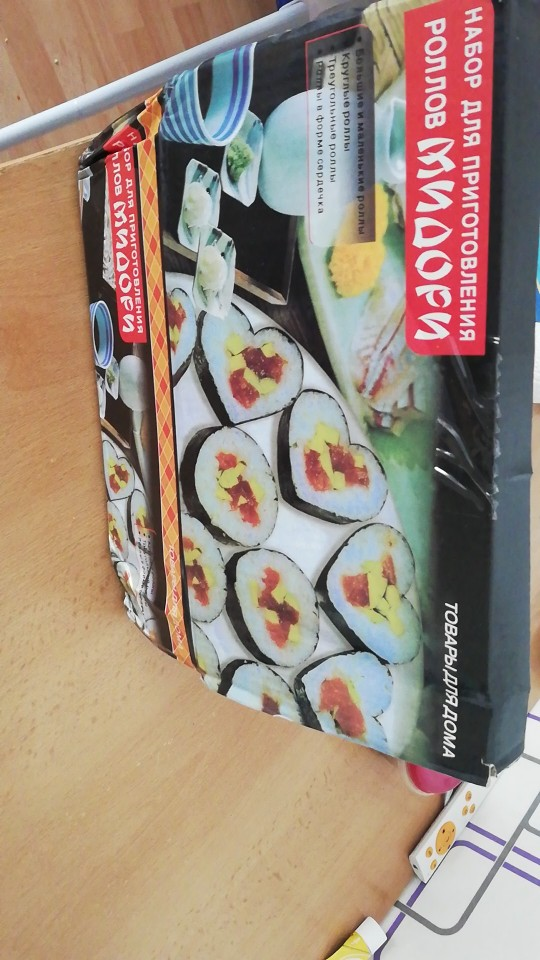 10 Pcs/Set Sushi Kit photo review