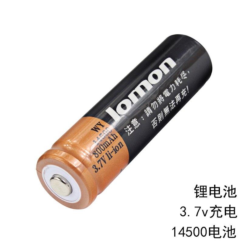 Батарея Lomon 14500 800mAh 3,7 V li-ion оригинальная хорошая зарядка литиевая аккумуляторная батарея