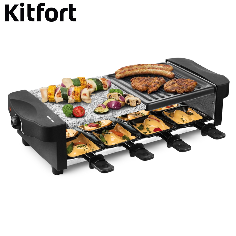 цена на Raclette grill Kitfort KT-1647 Electrical Grill home kitchen appliances Lazy barbecue Grill electric