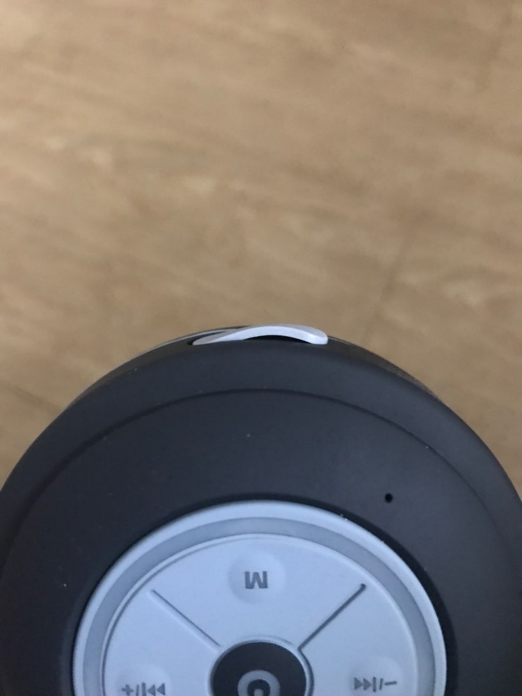 High Quality Wireless Bluetooth Shower Speaker photo review