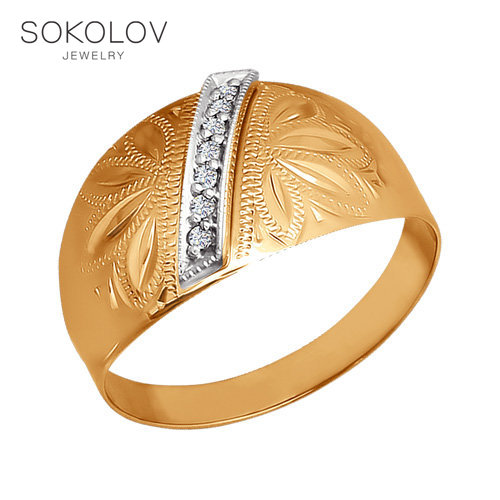 Engraved Ring SOKOLOV Fashion Jewelry Gold 585 Women's Male