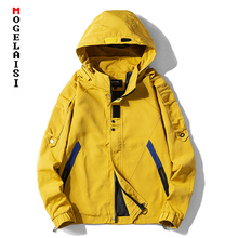 New safari style jacket men Autumn Hooded thin windbreaker streetwear hip hop zipper yellow jackets corta vento A037 GSJK0046