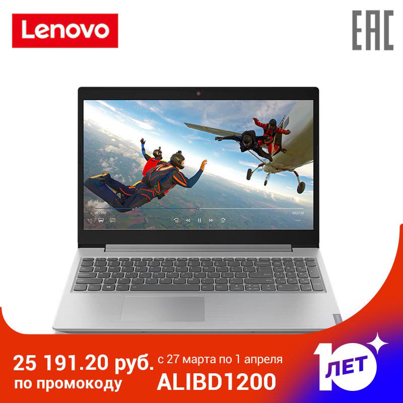 "Laptop Lenovo IdeaPad L340-15api R3-3200u 15,6 ""FHD/8/128GB + 1TB/integrated/DOS (81lw0053rk) Gray"
