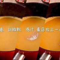 金汤虾片的做法图解4