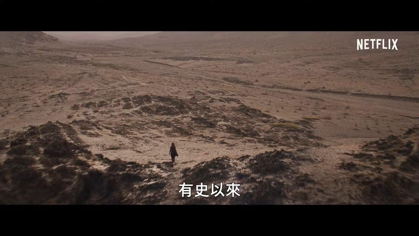 查理兹·塞隆主演Netflix动作电影《永生守卫》首曝中文预告