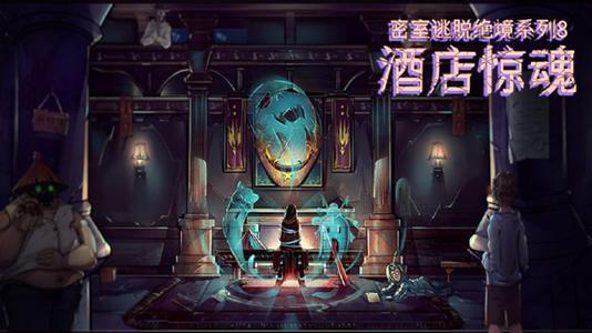 """游戏中的""""七宗罪"""",各个都是好玩的佳作插图(3)"""