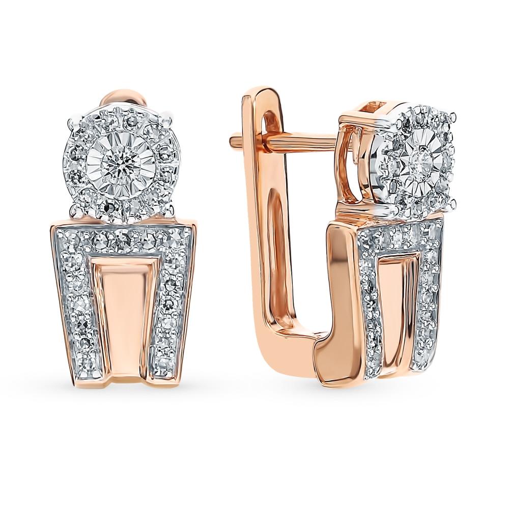 Gold Earrings With Diamonds SUNLIGHT Test 585