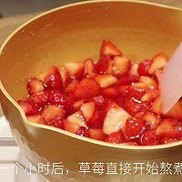 自制草莓牛乳,奶甜奶甜的口感超赞的做法图解2