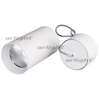 022948 Pendant Lamp SP-POLO-R85-2-15W Day White 40deg (White, White Ring) [Metal] Box-1 Pcs ARLIGHT-Led ^ 58