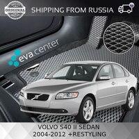 Car Mats Eva for Volvo S40 II (2) sedan 2004-2012 + restyle set of 4x mats and jumper/Eva mats car
