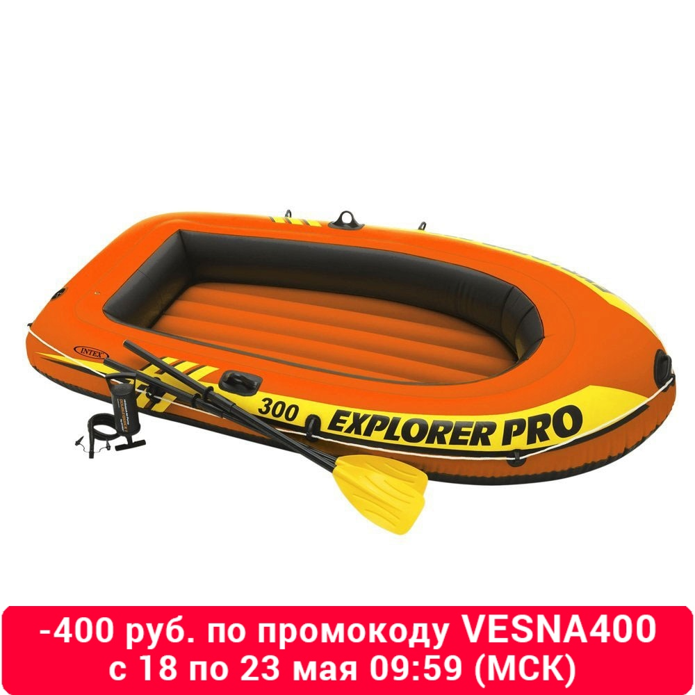 Intex Boat Inflatable Explorer 300, 211x117x41 Cm, Up 186кг Pump/paddle From 6 Years