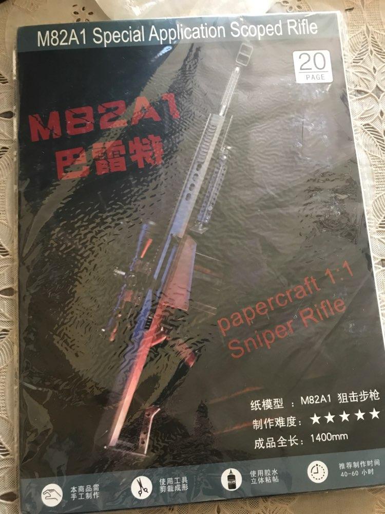 Kits de modelo de construção Grátis Escala 12.7mm