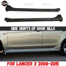 Side skirts for Mitsubishi Lancer 10 2007-2015 of door sills ABS plastic