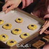 """#美食说出""""新年好""""#一口酥:十分钟完成的春节点心!的做法图解20"""