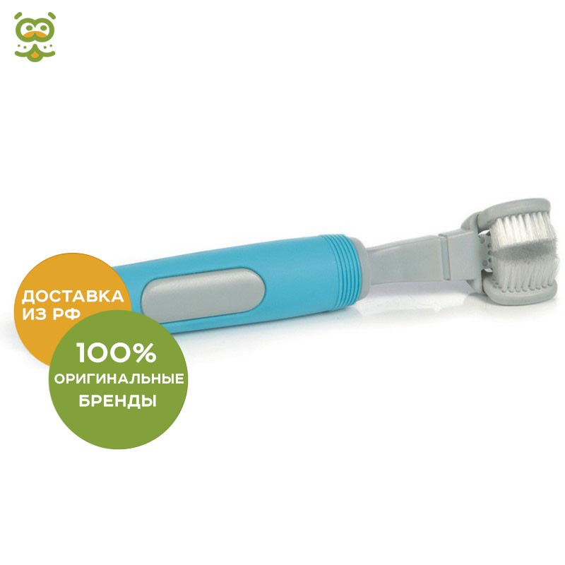 Beeztees (I. P. T. S.) 796236 toothbrush 3-х sided gray-blue, 17 cm. цена