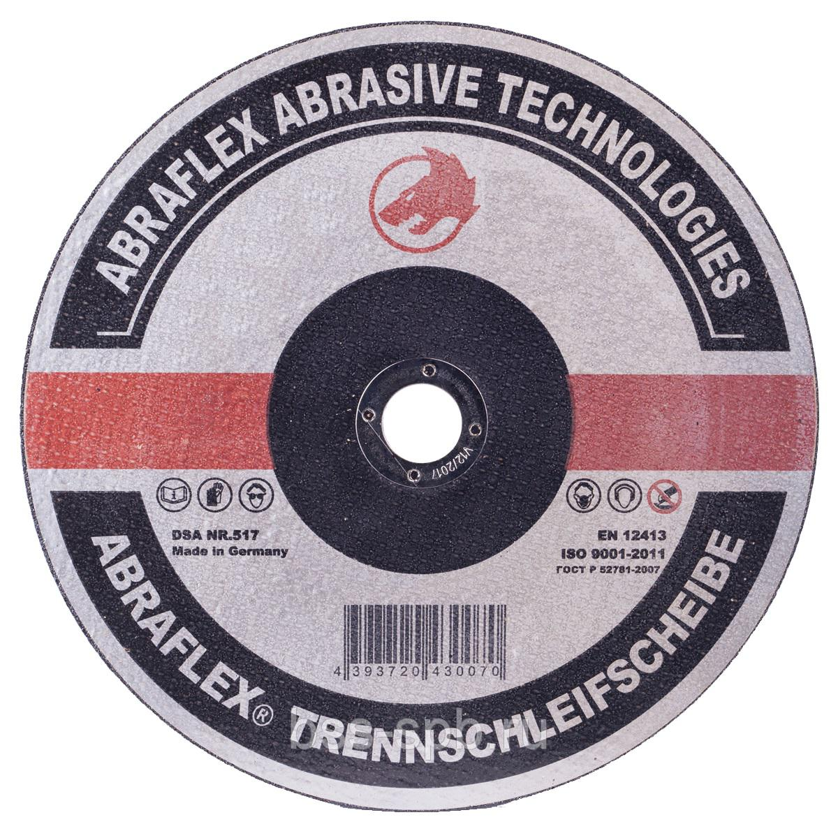 Circle Cutting ABRAFLEX А115122223