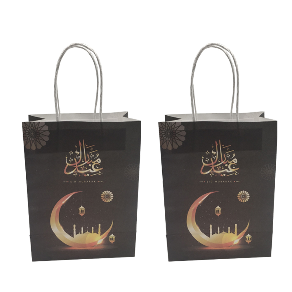 Candy Bags Eid Mubarak Gift Box Ramadan Party Packs Party Paper Treat Bags Eid Party Ramadan Muslim Supplies 12pcs
