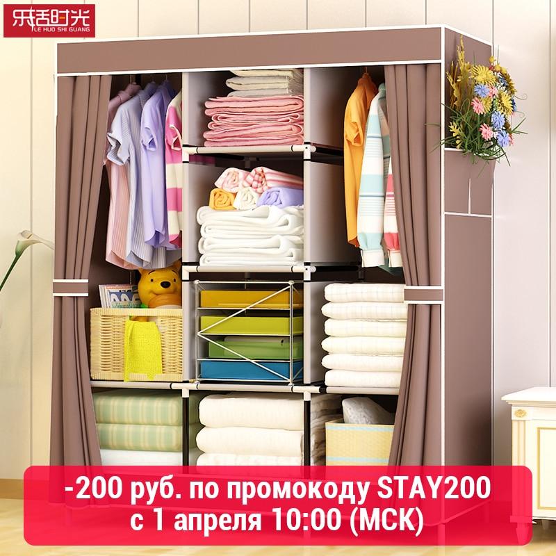 SOKOLTEC  Тканный шкаф  R-08002