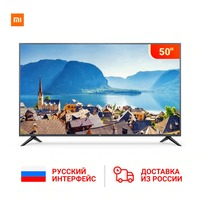 TV Xiaomi Mi TV 4S 50 inch 4K QFHD HDR screen TV set WiFi 2 GB + 8 GB DOLBY Audio Android smart TV   gift Wall