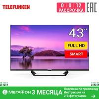 """Tv 43 """"telefunken TF LED43S11T2S hd completo smart tv 4049 inchtv dvb dvb t dvb t2 digital Smart TV     -"""