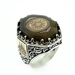 Star Solomon Ring Amber Stone