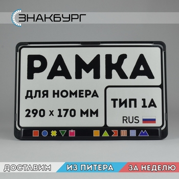 durable transparent license plate cover frame for usa plastic license tag cover holder vehicle car styling modified 31cmx16cm License plate frame. License plate cover. Car number plate tuning. Number plate holder. Tuning. Japan USA Canada style. JDM. Exclusive design. For new russian number plates 290х170mm. A.1A.DOMING