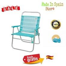 Aktive 53960 Silla plegable fija aluminio Beach, 51x56x90 cm Azul mediterráneo