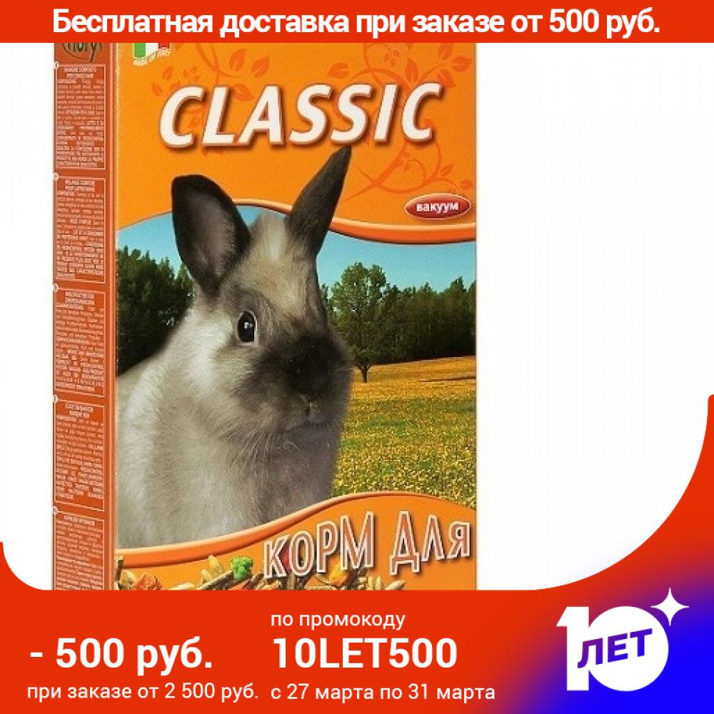 Fiory Classic Rabbit Food, Cereal Assorted, 680g.
