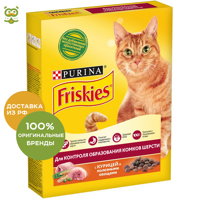 Friskies Hairball cat food against the formation of hairballs, Chicken, 300g. formation