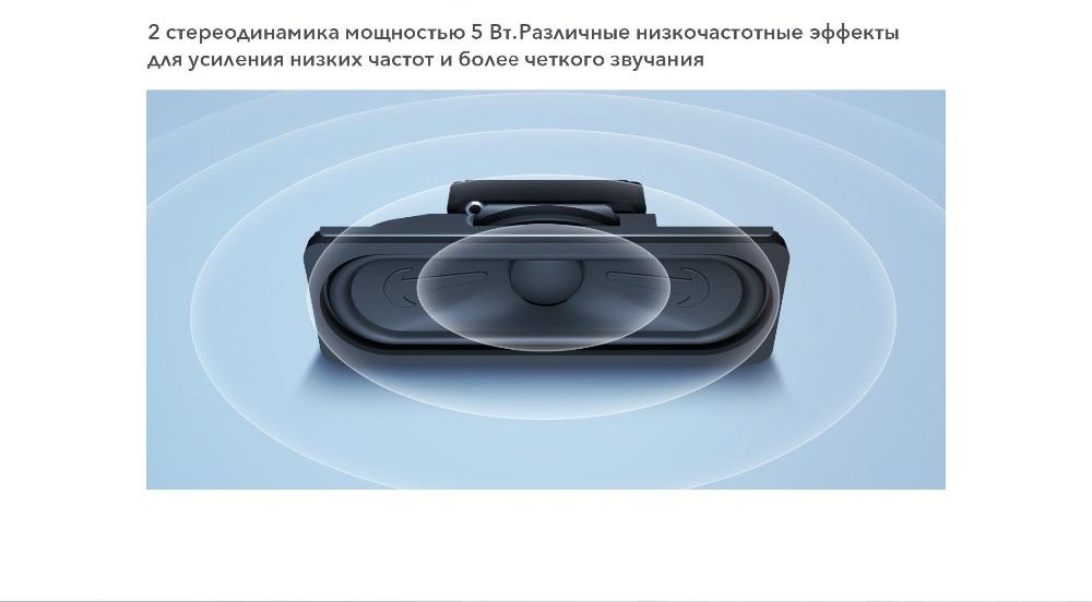 小米商城-小米电视4A-32(俄罗斯版)-Web-概述-2560-栅格化_06