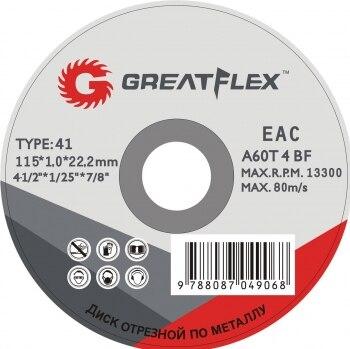Circle Cutting GREATFLEX 125х1. 6x22-41-004