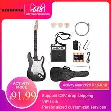 Ammoon 21 trastes 6 cuerdas guitarra eléctrica madera maciza Paulownia cuerpo Arce cuello con altavoz partes y accesorios de guitarra necesarios