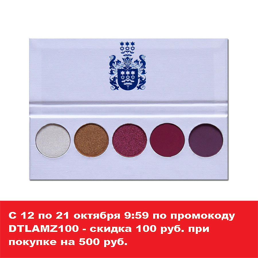 ditalir Ditalier Belarusian cosmetics Bernovich eyeshadow forget me not (set 5 tones)|Eye Shadow| - AliExpress