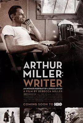 阿瑟·米勒:作家-纪录片