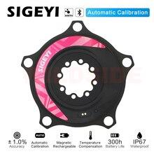 Miernik mocy roweru szosowego AXO ANT + Bluetooth dwustronny miernik mocy pająka korba rowerowa powermeter 110bcd 130bcd