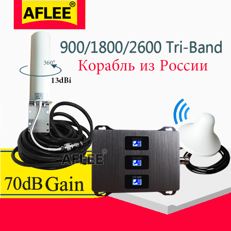Cellular Amplifier 4G 900 1800 2600 Tri-Band Cell Phone Repeater GSM 2G 3G 4G NetWork Mobile Signal Booster DCS WCDMA LTE  Set