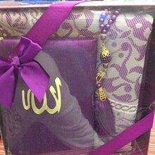 Подарочный пакет mevlut(молитвенный коврик, Yasin-i Sheriff, Rosary